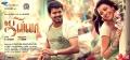 VIjay, Kajal Agarwal in Jilla Movie Release Wallpapers
