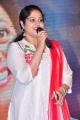 Actress Raasi @ Jilla Telugu Audio Launch Photos