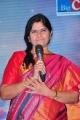 Shoba Rani @ Jilla Telugu Audio Launch Photos