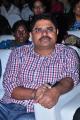Madhura Sridhar Reddy @ Jilla Telugu Audio Launch Photos