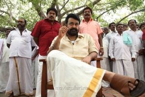 Mohanlal in Jilla Telugu Movie Photos