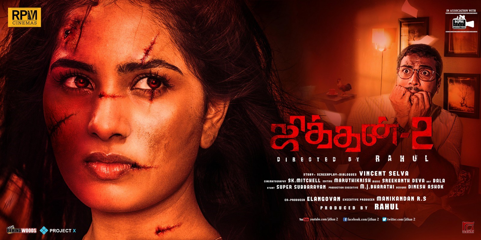 Watch Tamil Movie Ayogya Full Movie Download online HD FHD Blu-ray