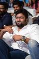 Actor Nara Rohit @ Jo Achyutananda Audio Release Photos
