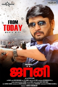Prashanth in Johnny Movie Release Today Posters