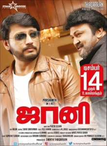 Prashanth, Prabhu in Johnny Movie Release Posters