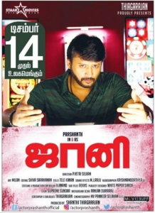 Prashanth Johnny Movie Release Posters