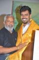 Prducer SR Prabhu @ Joker Movie Press Meet Stills
