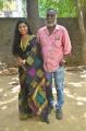 Gayathri krishna, Bava Chelladurai @ Joker Movie Press Meet Stills