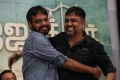 Raju Murugan, Lingusamy @ Joker Movie Thanks Giving & Success Meet Stills