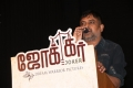 N Lingusamy @ Joker Movie Thanks Giving & Success Meet Stills