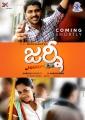 Journey Movie Posters
