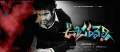 Jr NTR Oosaravelli Movie First Look Exclusive Wallpapers