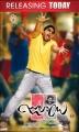 Allu Arjun Julayi Movie Release Today Posters