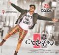 Allu Arjun Julayi Movie Release Posters