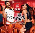 Allu Arjun Ileana Julayi Movie Release Posters