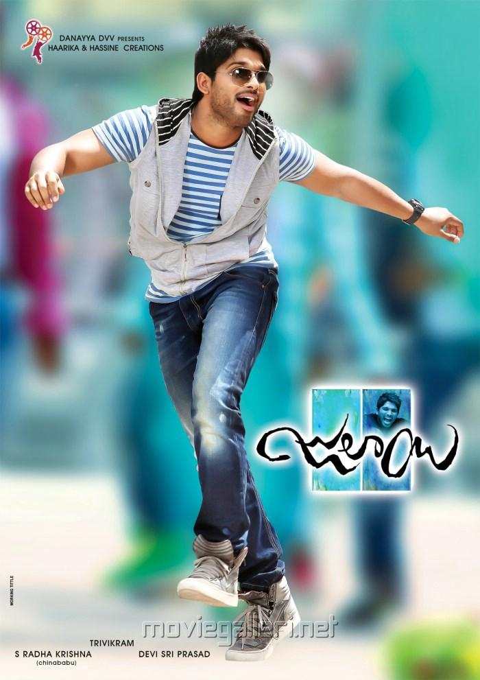 ... Movie Picture 245560 allu arjun julayi telugu movie posters new