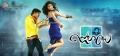 Allu Arjun & Ileana in Julayi Movie Wallpapers