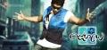 Allu Arjun Julayi Movie Wallpapers