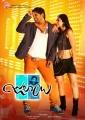 Allu Arjun & Ileana in Julayi Movie Posters