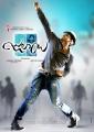 Allu Arjun Julayi Movie Posters