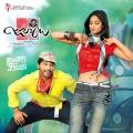 Telugu Movie Julayi New Wallpapers