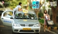 Allu Arjun Julayi Movie HD Wallpapers