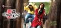 Allu Arjun, Ileana in Julayi New Wallpapers