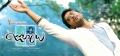 Allu Arjun in Julayi New Wallpapers
