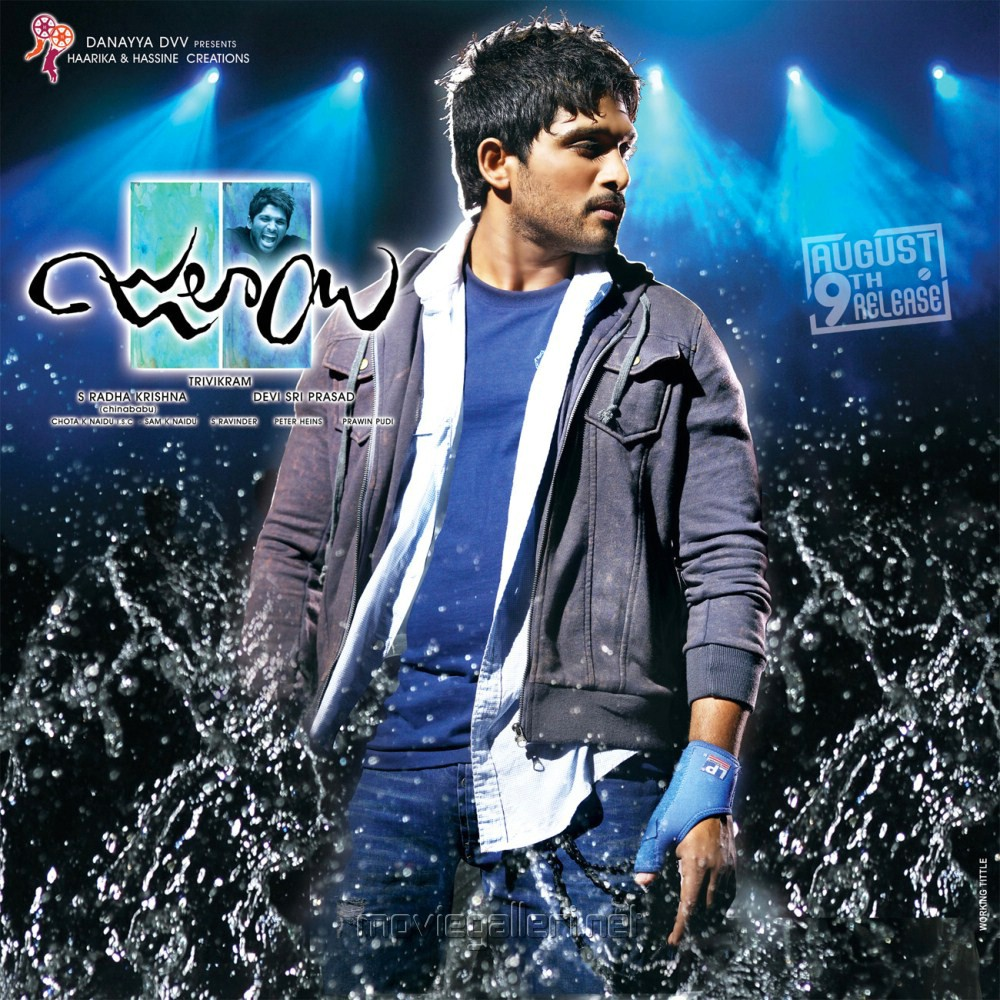 allu arjun songs downloading