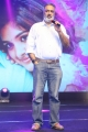 KL Damodar Prasad @ Juliet Lover Of Idiot Audio Launch Photos