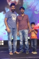 Sukumar, Ajay Vodhirala @ Juliet Lover Of Idiot Audio Launch Photos