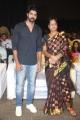 Naveen Chandra mother Rajeshwari @ Juliet Lover Of Idiot Audio Launch Photos