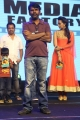 Director Ajay Vodhirala @ Juliet Lover Of Idiot Audio Launch Photos