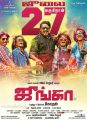 Vijay Sethupathi Junga Movie Release Posters
