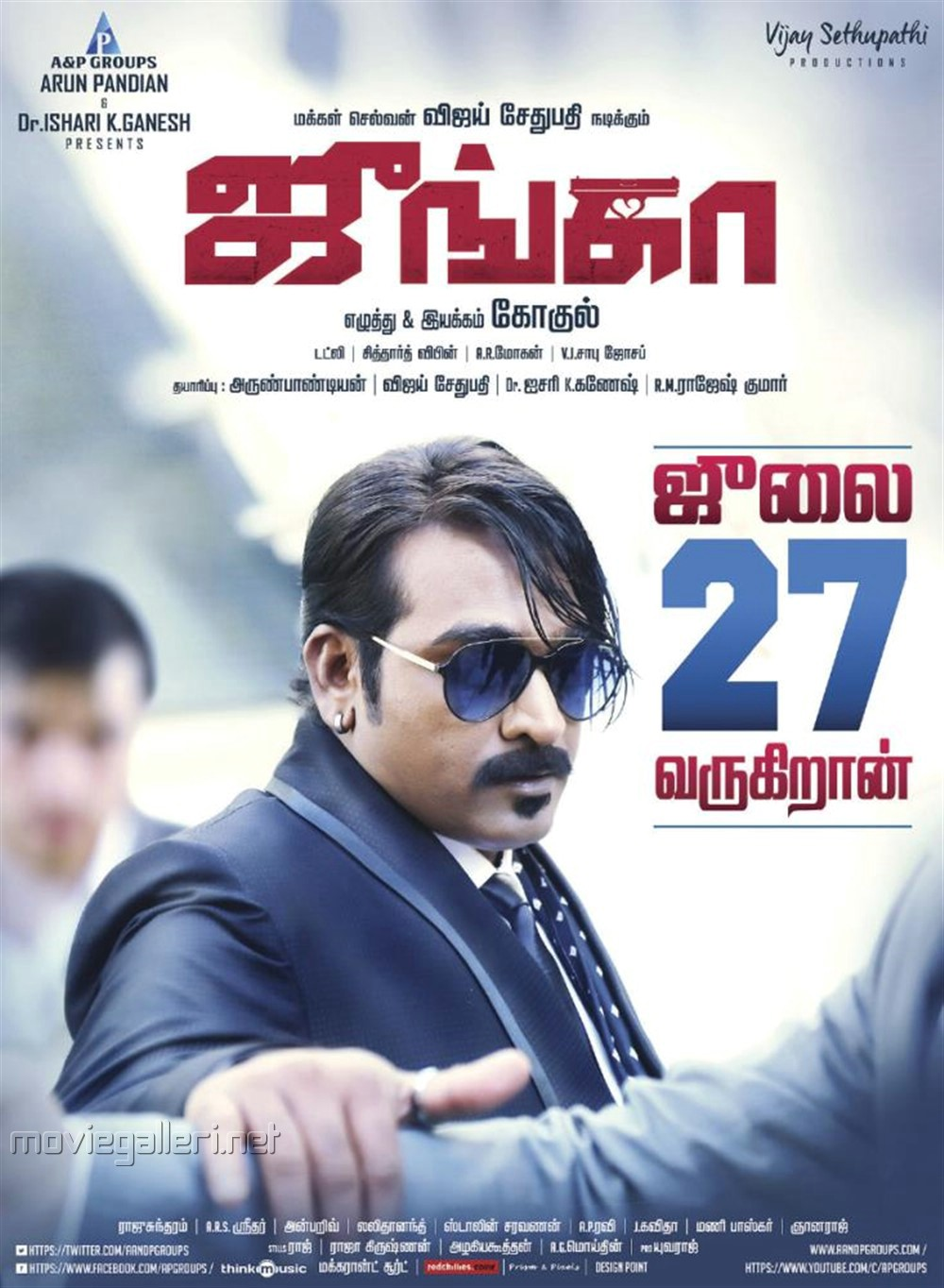 Actor Vijay Sethupathi Junga Movie Release Posters