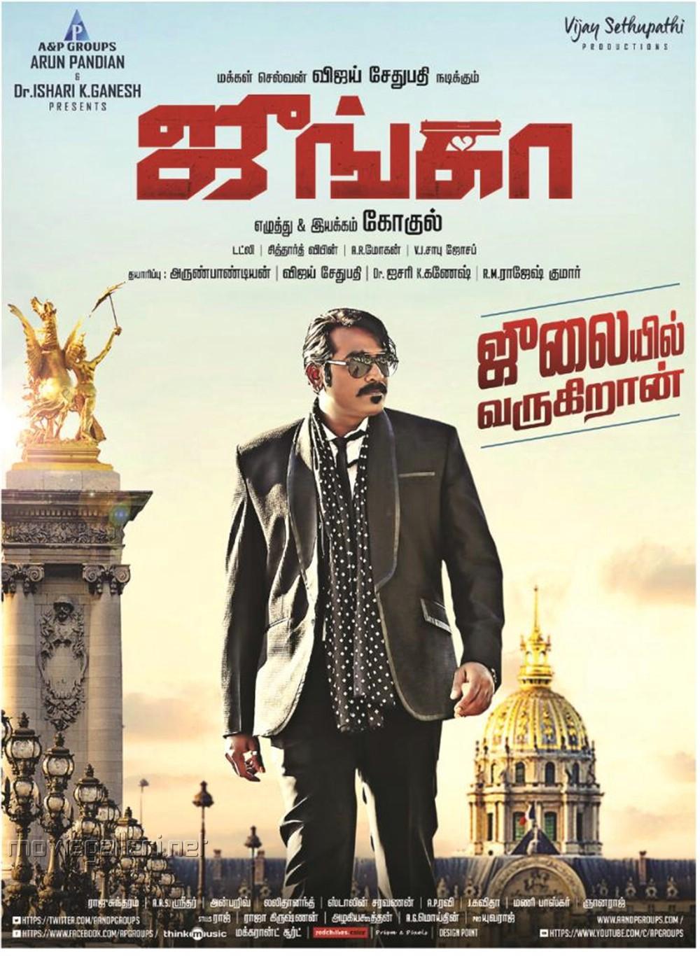 Vijay Sethupathi Junga Movie Release Posters