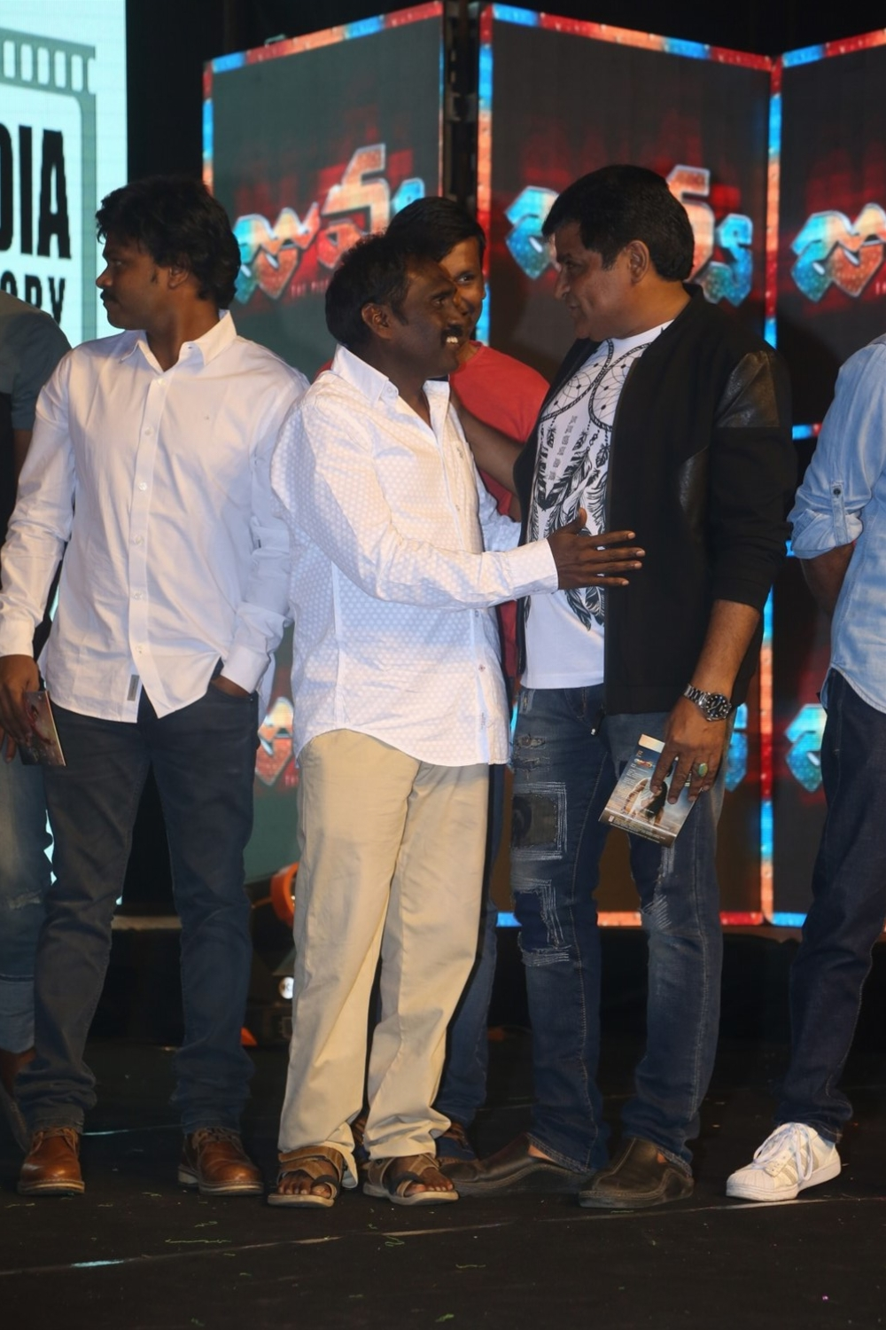 Triekoti Peta @ Juvva Audio Launch Stills