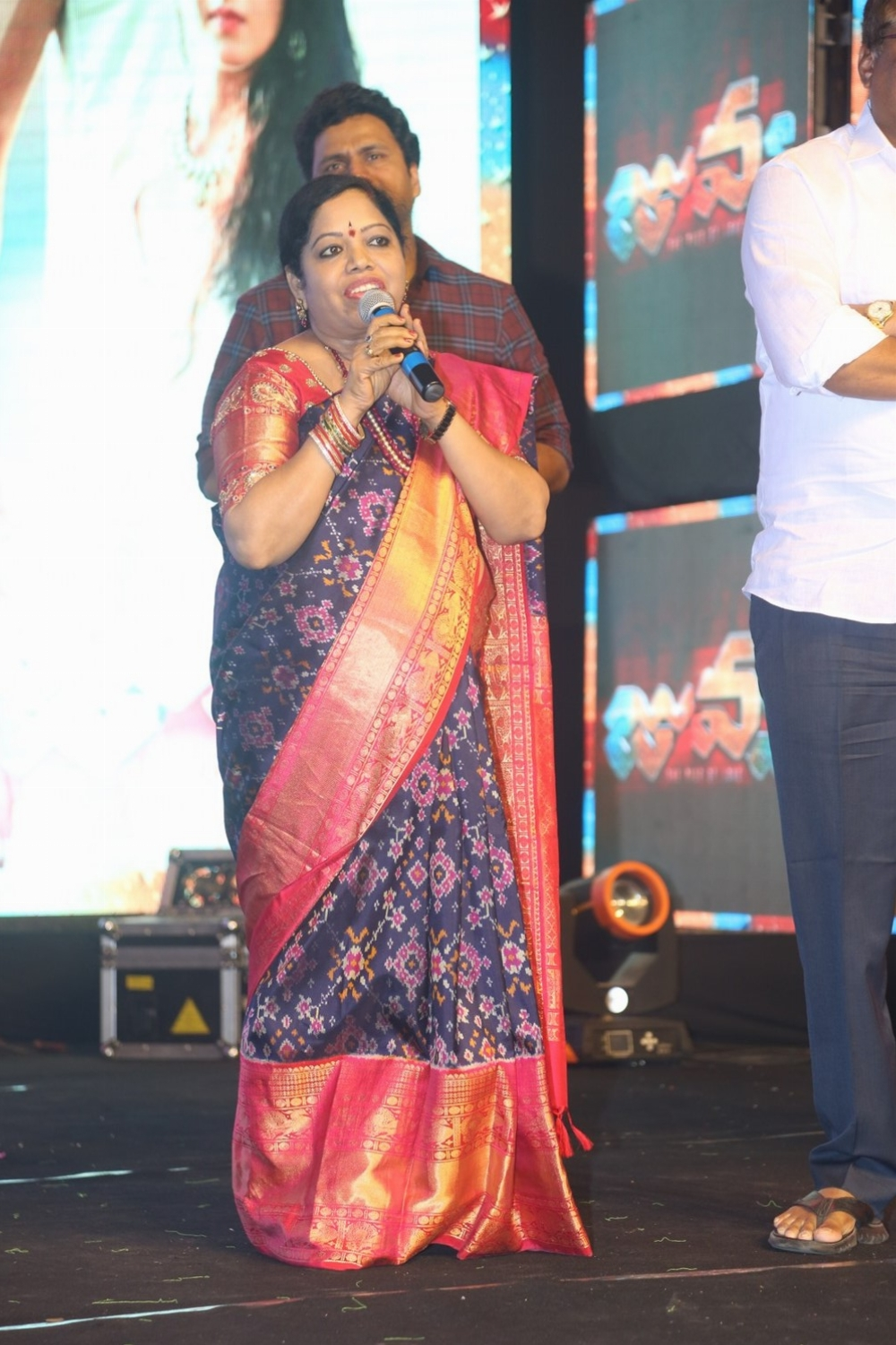 Botsa Jhansi Lakshmi @ Juvva Audio Launch Stills