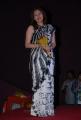 Beautiful Jwala Gutta in Saree at Aravind 2 Audio Release Function