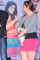 Jwala Gutta Images at Back Bench Student Audio Release