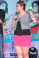 Jwala Gutta Images at Back Bench Student Audio Launch