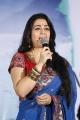 Actress Charmy Kaur @ Jyothi Lakshmi Movie Success Meet Photos