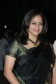 Actress Jyothika New Cute Photos in Saree