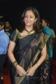 Actress Jyothika Cute Photos at Lakshmi Sarees Showroom