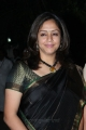 Tamil Actress Jyothika in Saree Latest Photos