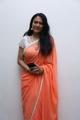 Actress Hema @ Sankarabharanam Awards 2017 Photos