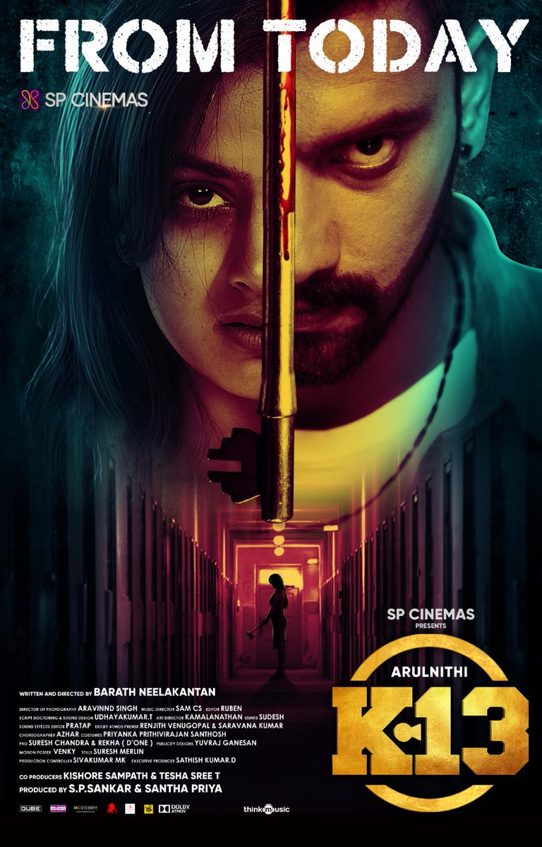 Shraddha Srinath, Arulnithi in K13 Movie Release Posters