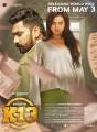 Arulnithi, Shraddha Srinath in K13 Movie Release Posters