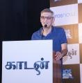 EROS Nandu Ahuja @ Kaadan Movie Teaser Launch Stills