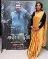 Actress Zoya Hussain @ Kaadan Movie Trailer Launch Stills